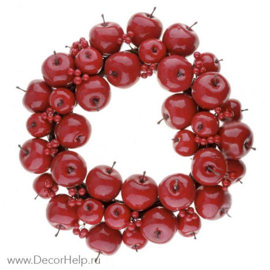Венок с яблоками искусственный (D45см)